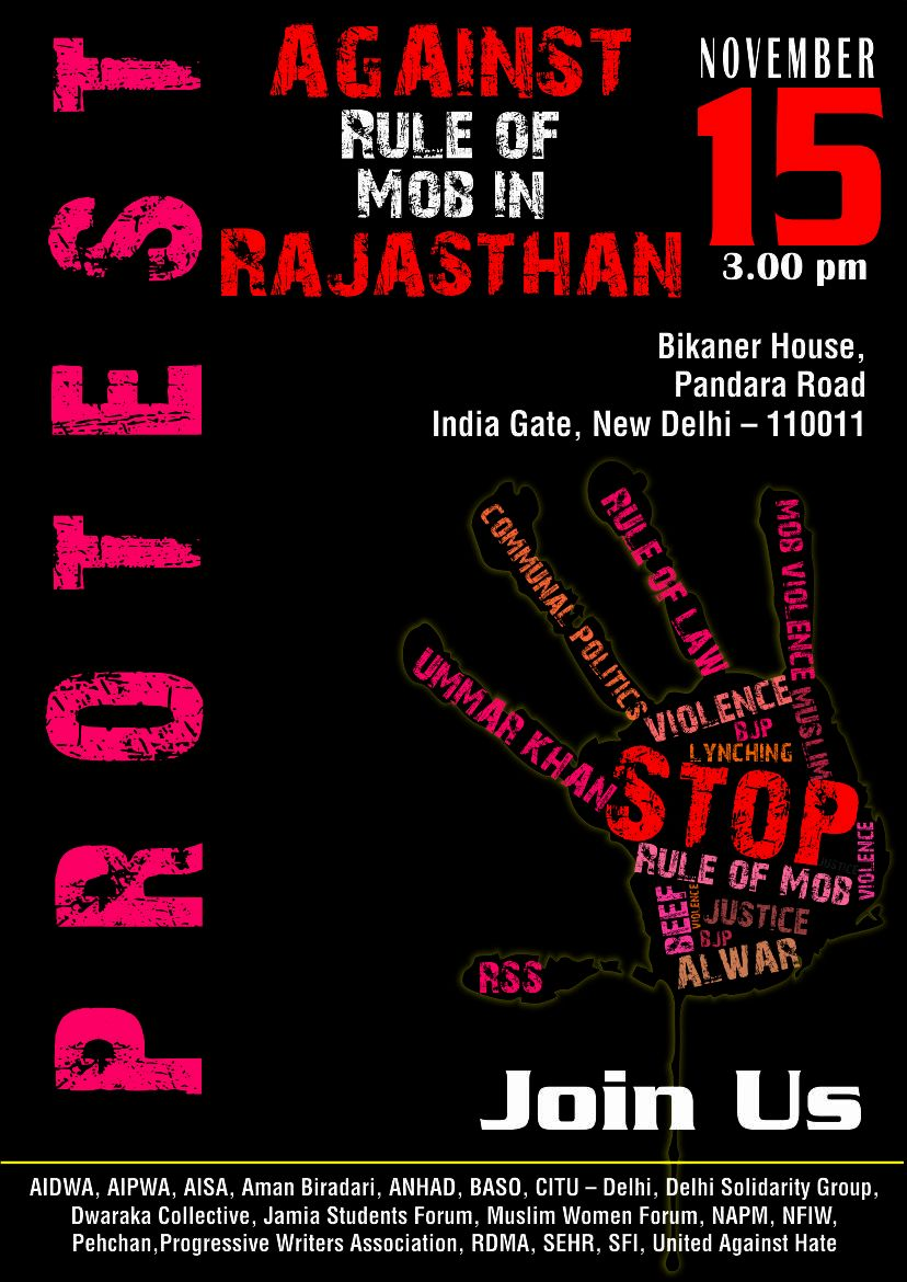 announcement protest against mob lynchings violence in rajasthan new delhi 15 nov 2017 at bikaner house