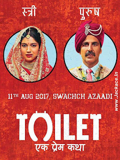 Toilet Ek Prem Katha's First Look Poster