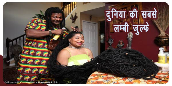 asha-mandela-has-worlds-longest-hair-3