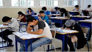 """النقابة الوطنية للتعليم """"فدش"""" تقدم تصورها لتدبير نهاية الموسم الدراسي والامتحانات الاشهادية"""