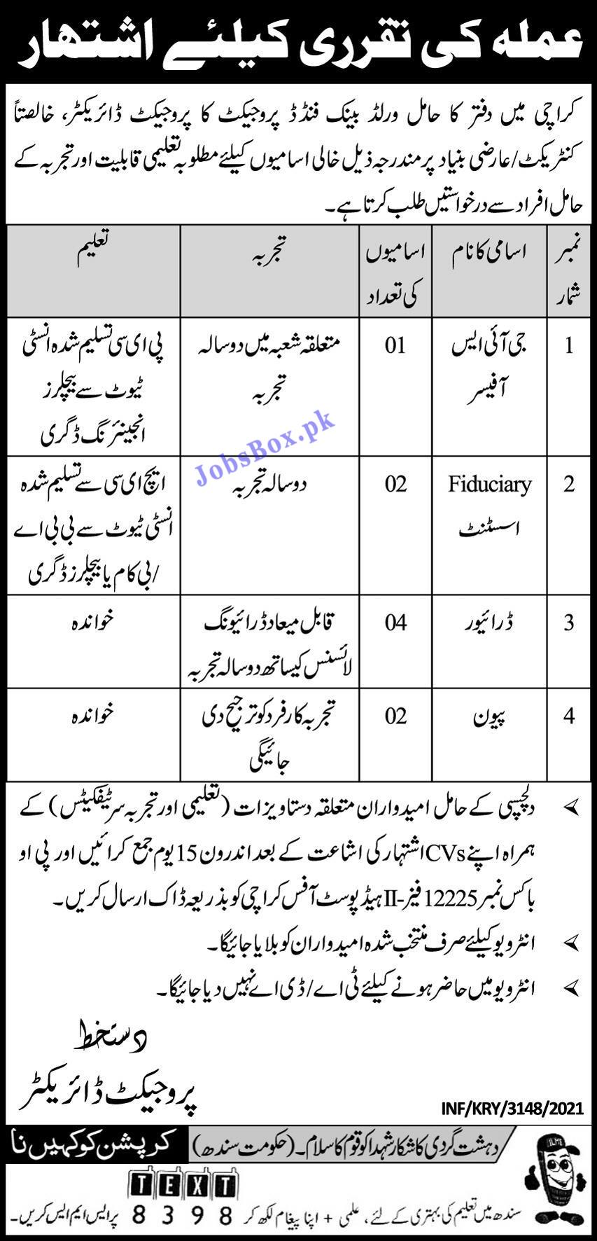 World Bank Funded Project Jobs 2021 – PO Box 12225 Karachi Jobs