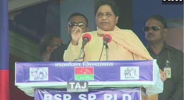 Mayawati in Sambhal Rally