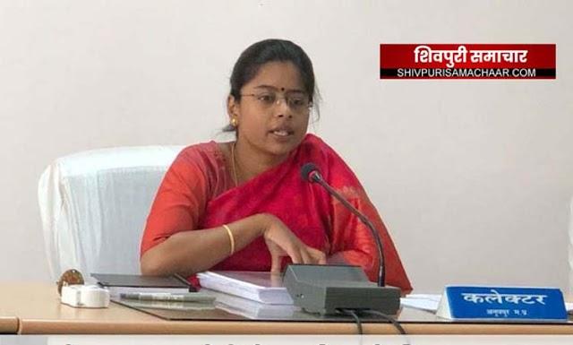 हद हो गई, कलेक्ट्रेट में कोरोना सहायता राशि तक जमा नहीं हो रही जबकि हाईकोर्ट ने आदेश दिया है / Shivpuri News