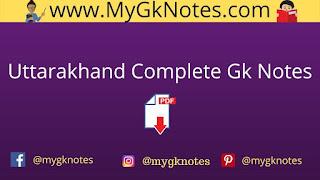 Uttarakhand Complete Gk Notes PDF in Hindi