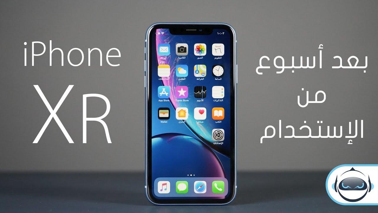 سعر و مواصفات iPhone XR