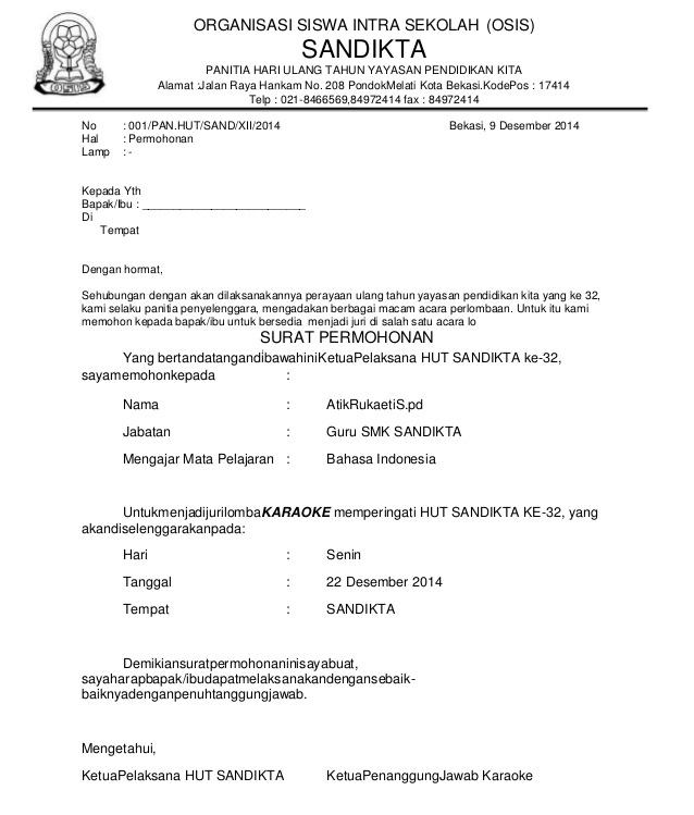 Contoh Surat Undangan Juri Lomba Membuat Surat Permohonan Atau Undangan Juri Lomba Lengkap Kangdidik