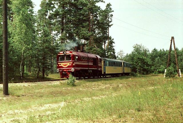 Май 1980 года. Рига. Межапарк. Рижская детская железная дорога и паровоз ТУ2-244