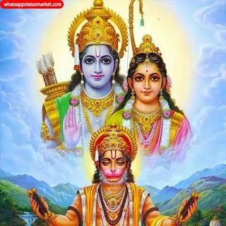 jai shree ram image full hd