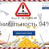 [ЛОХОТРОН] Платформа IP-TRAID PLATFORM Купля, продажа IP-Трафика Отзывы