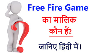 Free Fire Game ka owner Kon Hai