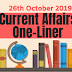Current Affairs One-Liner: 26th October 2019