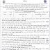 Anganwadi Worker / Helper Recruitment for Aravalli Districts 2020