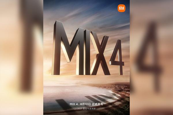 شاومي تعلن أخيرا عن موعد إطلاق هاتفها المميز Xiaomi Mi Mix 4