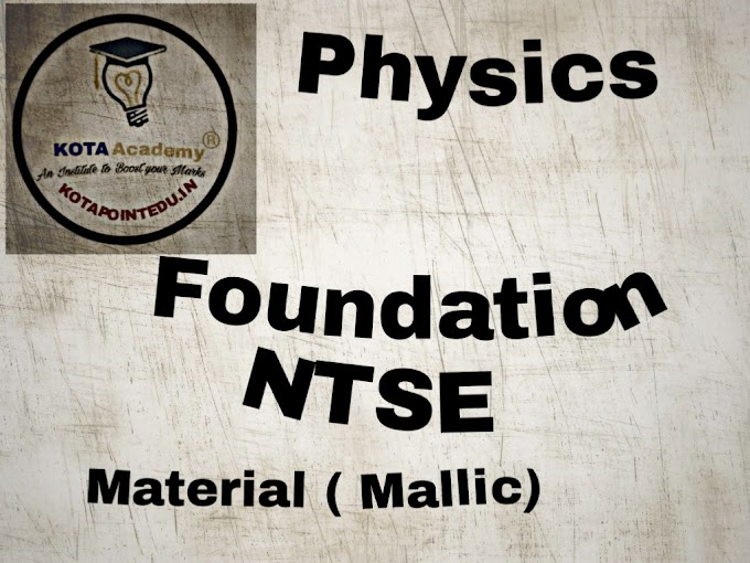 Physics Foundation Series Class X For NTSE DOWNLOAD PDF