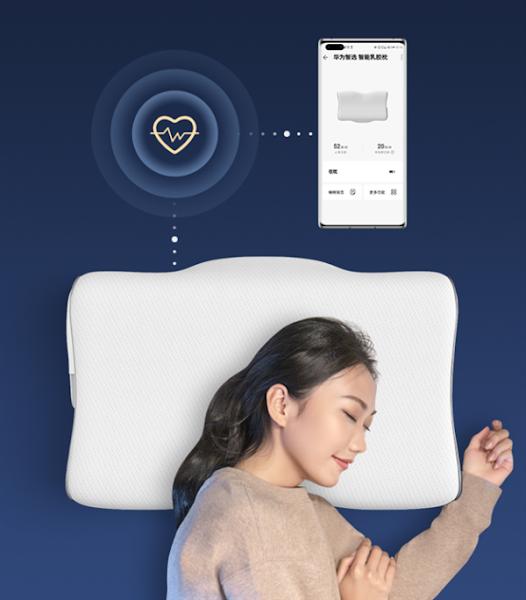 Almofada inteligente da Huawei - Interessante