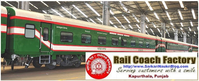 Naukri Vacancy at Rail Coach Factory RCF Kapurthala