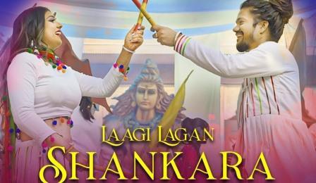 Laagi Lagan Shankara Lyrics - Hansraj Raghuwanshi