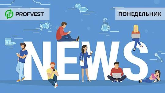 Новостной дайджест хайп-проектов за 03.05.21. Новости от проекта Веселые рыбаки