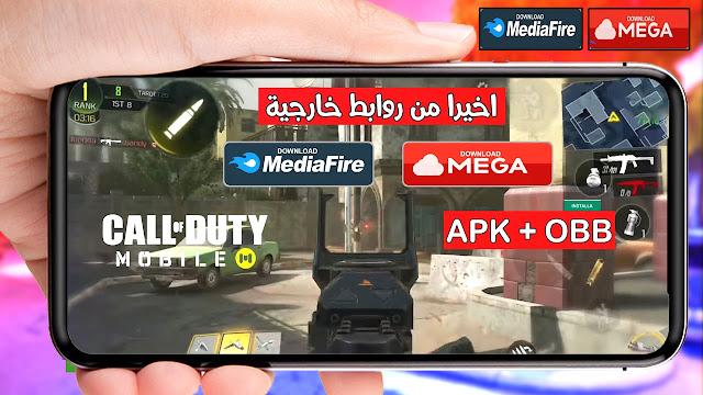 تحميل لعبة call of duty mobile للاندرويد APK + OBB