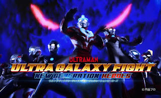 Ultra Galaxy Fight New Generation Heroes Episodio 01