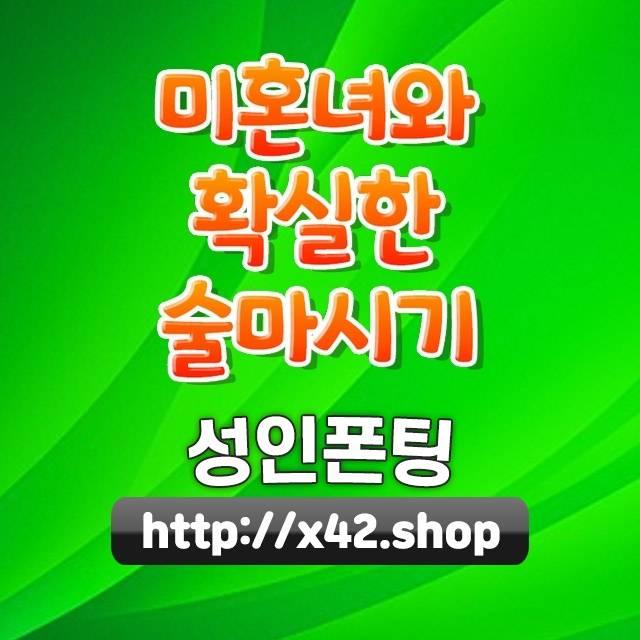 인천광역시계양구강화도어