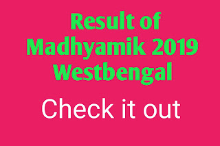 West Bengal Madhyamik Result Will Be Released Today on 10 Am  21st May: West Bengal Board Class 10 Result  webresults.nic.in