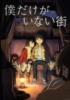 Download Boku Dake ga Inai Machi Batch Subtitle Indonesia