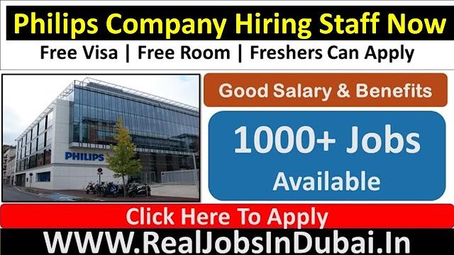 Philips Careers Jobs Vacancies Available - 2021