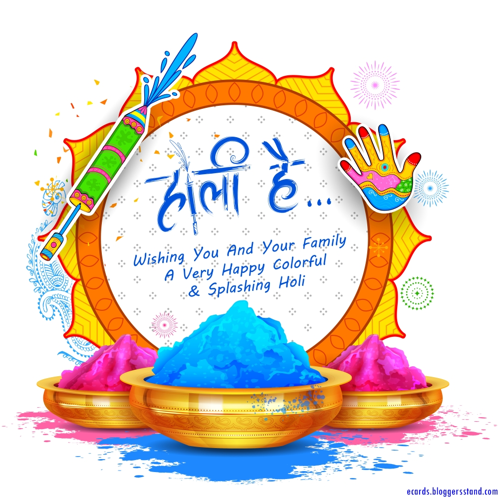 Happy Holi in Advance 2021 – Advance Holi Wishes SMS Quotes Messages Greeting Cards Wallpapers WhatsApp Stickers, Status