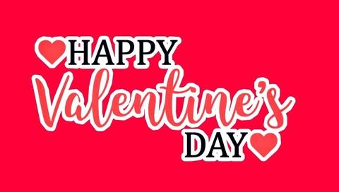 Happy Valentines Day download besplatne pozadine i slike za Sony PSP ecards čestitke