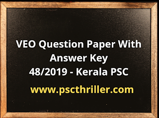 VEO 2019 Question paper with Answer Key 48/2019 - Kerala PSC