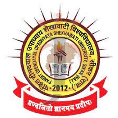 Pt. Deendayal University Admit Card 2021