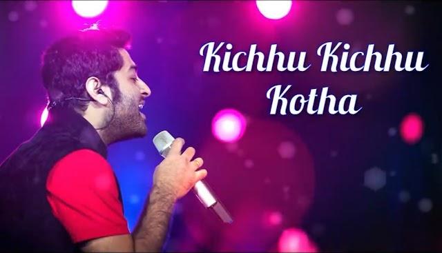 Kichu Kichu Kotha Lyrics   Lorai   Arijit Singh, Kaushiki Chakraborty