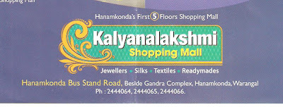 Top Saree show rooms Hanamkonda warangal Kalyanalaxmi Shopping Mall