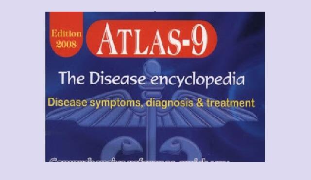 Atlas 9 the disease encyclopedia
