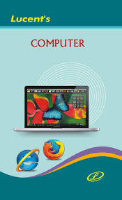 Lucent Computer Book in Hindi PDF Download