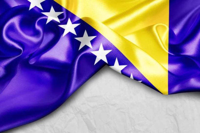 Bosnians text to speech