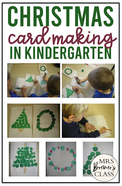 Christmas Holiday card art activities and crafts for Kindergarten and First Grade