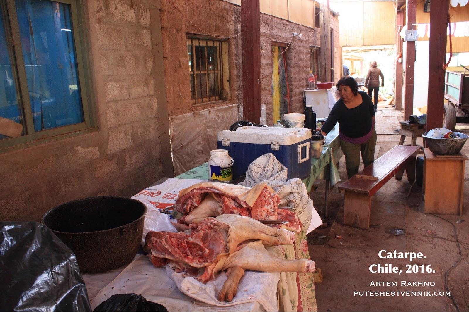 Разделка мяса в чилийской деревне