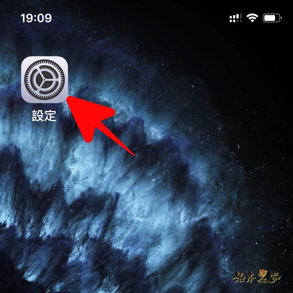 eSIM 申辦&優缺點|iPhone 雙卡雙待設定 eSIM 完整步驟