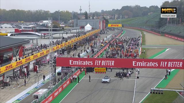 Emilia Romagna Grand Prix