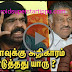 SASI ABOUT TR | ANDROID TAMIL