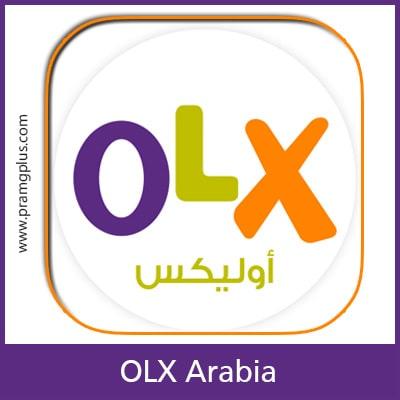 تنزيل اوليكس olx اخر تحديث مجانا 2020