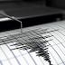 Se registra sismo de 5.4 al sur de Punta Cana