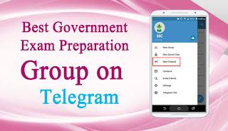Rajasthan Gk Telegram Group Link For All Govt Exams In Hindi