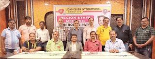 लायन्स क्लब इण्टरनेशनल की रीजन बैठक सम्पन्न  | #NayaSaberaNetwork