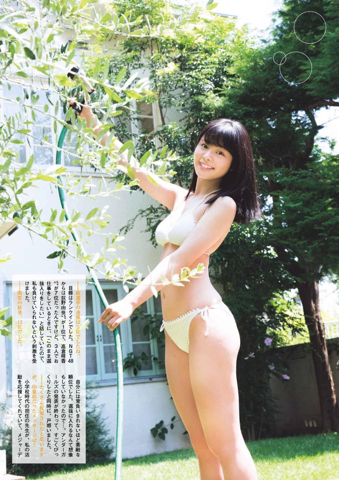 Homma Hinata 本間日陽, FLASH Special Gravure BEST 2017 End Summer