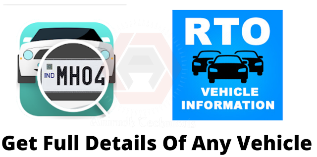 How To Get Full Details Of Any Vehicle Using Registration Number