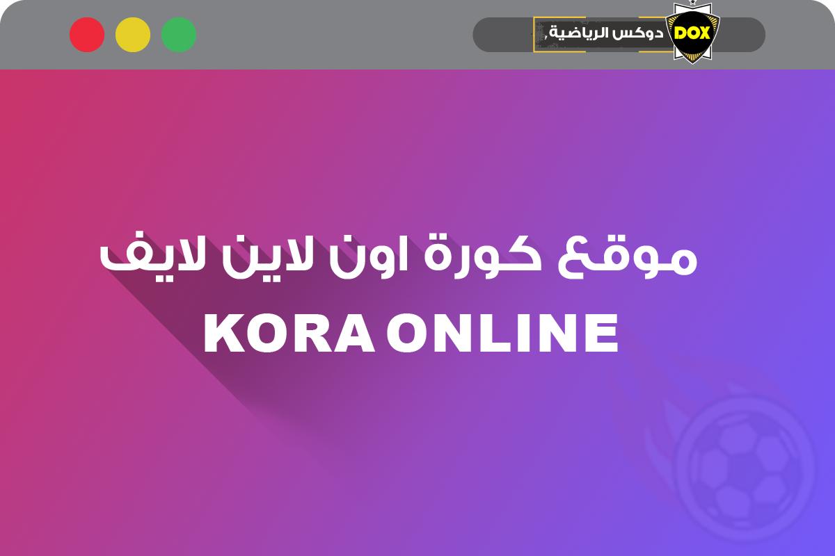 kora online