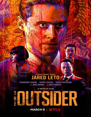 The Outsider 2018 English 350MB WEBRip 480p MSubs
